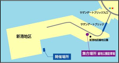 ドルフィンファンタジー石垣島アクセス