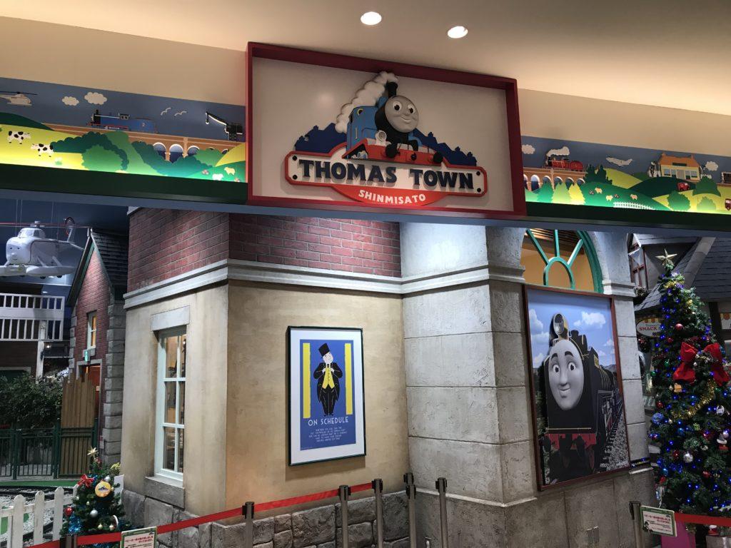 トーマスタウン入口